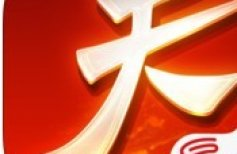 Tian Xia