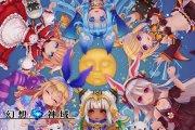 Aura Kingdom4