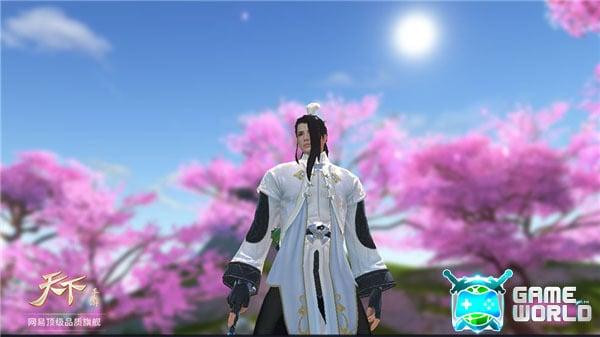 Tian Xia 02