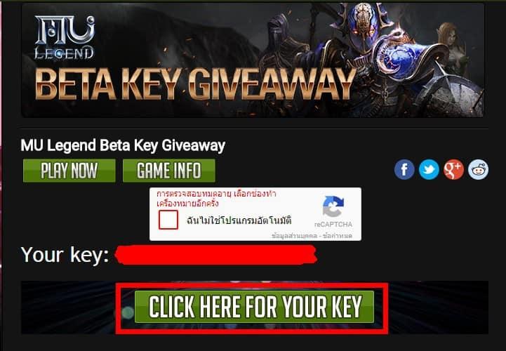 MU Legend Key CBT 2