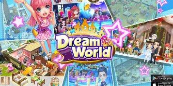 Dream World โลกแห่งจินตนาการกลายเป็นจริงแล้ววันนี้ พร้อมแจกไอเทมโค้ดรับ OBT ฟรี!