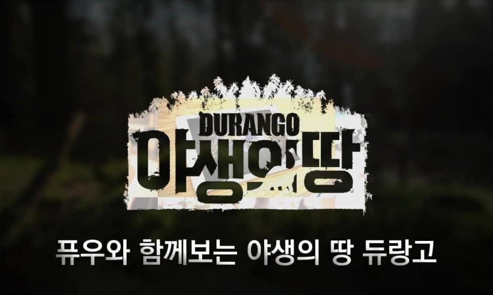 ด่วนเลย! Durango เปิดให้ลงทะเบียนรอบ Limited Beta Test เวอร์ชั่น ENG แล้ว