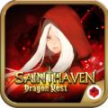 Dragon Nest Saint Haven