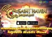 สุดยอดเกมมือถือแห่งปี Dragon Nest Saint Haven สัมผัสความมันส์ก่อนใครที่ TGS 2016