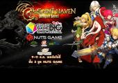 พาส่อง! เกมเพลย์แรกของเกมฟอร์มยักษ์ Dragon Nest Saint Haven ในงาน TGS 2016