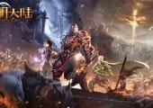 Land of Glory เกมมือถือ 3D MMORPG ขั้นเทพ เตรียมเปิด CBT ปลายเดือนนี้