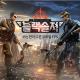 Black Soldier อีกหนึ่งเกม FPS ฟอร์มแรง จ่อเปิด CBT บนสโตร์เกาหลี 19 ม.ค.นี้