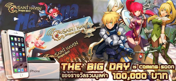 Dragon Nest - Saint Haven Pic 6