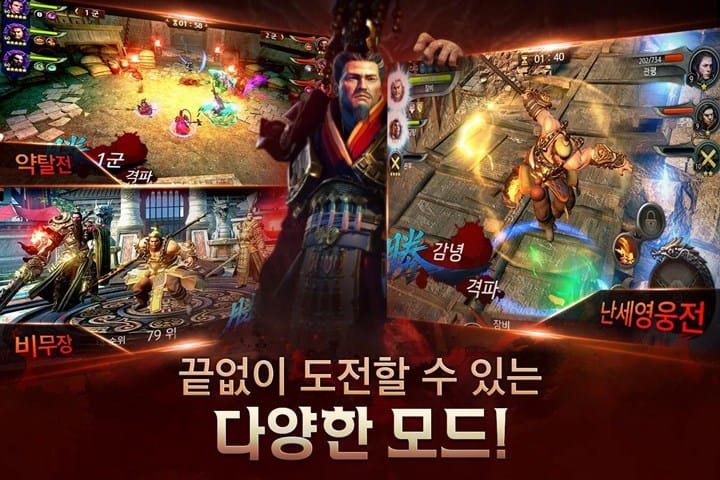 Three Kingdoms Blade 04