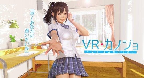 Youtube สั่งแบนคลิปโปรโมตเกม VR Kanojo ยกช่อง เหตุเพราะโจ๋งครึ่มเกินไป
