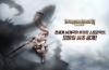 Dragon Nest II : Legend เกมมือถือภาคต่อฟอร์มยักษ์ ประเดิมเปิด CBT แล้ววันนี้