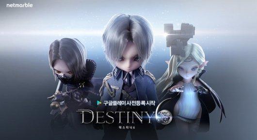 Destiny 6 สงครามของเหล่าตัวละคร SD สุดโหด เปิดให้ลงชื่อรอเล่นแล้ว