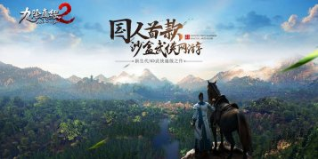 Age of Wushu 2 เผยข้อมูลกระตุ้นความอยาก กับระบบการต่อสู้แบบจัดเต็ม