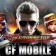 Crossfire Legends เกมยิงตัวพ่อล่อหมดแม๊ก เปิดรอบ CBT ท้าให้ลองแล้ว