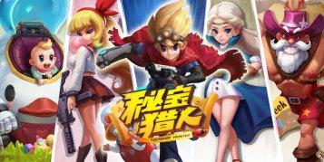 Treasure Hunter เกมล่าสมบัติสุดแนว เปิดให้บริการแล้วบนสโตร์จีน