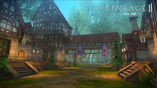 Lineage II Blood Alliance 11