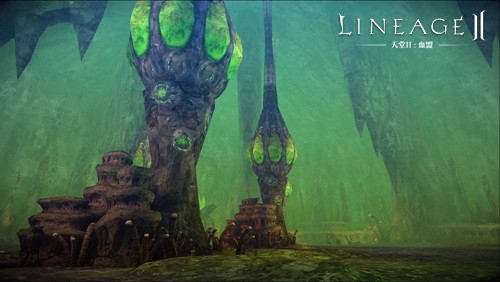 Lineage II Blood Alliance 14