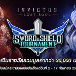 เกม INVICTUS:Lost Soul เปิดทัวร์นาเมนท์ใหม่ชิงรางวัลรวม 30,000 บาท